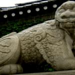 Haetae - Korean Mythology