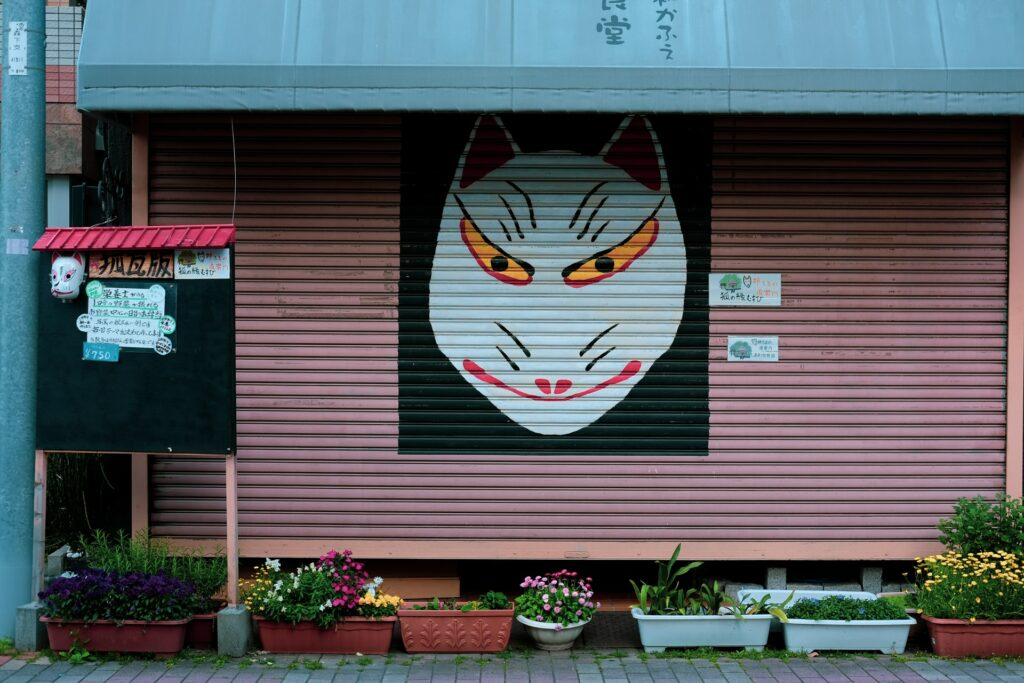 Many pictures of Yokai are found throughout japanese cities