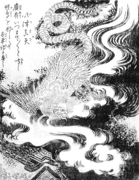 What is the Itsumade in Japanese Folklore