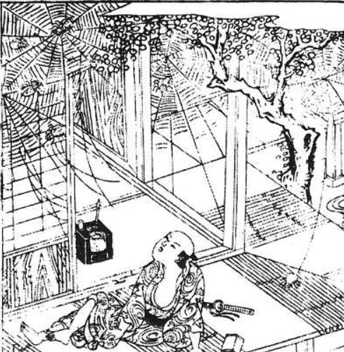 Jorogumo - Taihei Hyakumonogatari