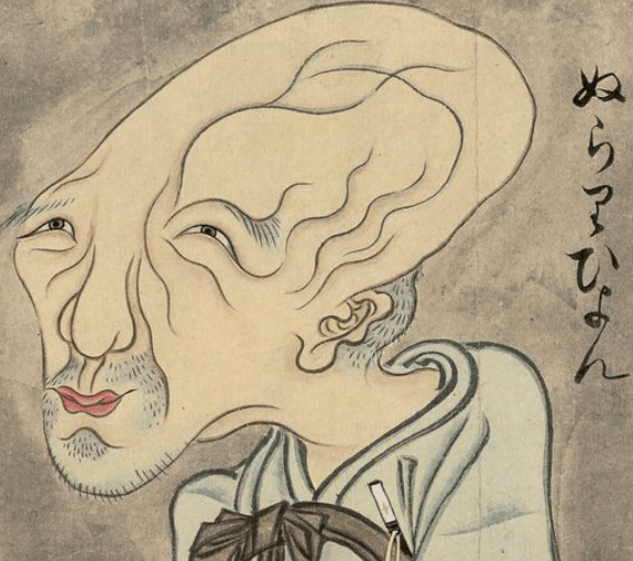 Nurarihyon is believed to be the most powerful Yokai